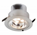 18W LED Directional Downlight (White)